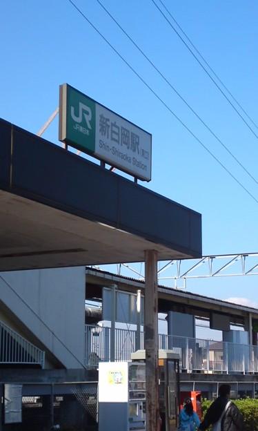 Photos: 今日は新白岡で仕事。うーん、宇都宮線で大宮から先まで来たのは初め...