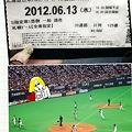 Photos: お疲れサマン(^O^)/野球観にきたど(*^^)vニパッ