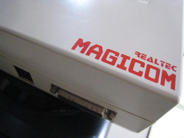 メガドライブマジコン横…