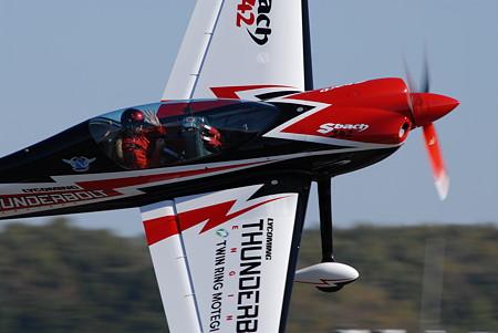 Xtreme3000 フィリップ・スタインバッハ
