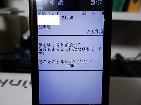 DSC04626_R