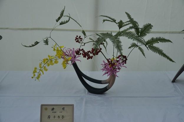 生花(2)