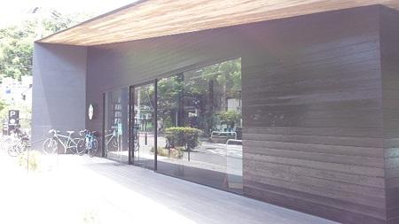 スタバックス 鎌倉御成店