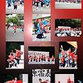よさこい柏紅塾_03 - 原宿表参道元氣祭 スーパーよさこい 2011