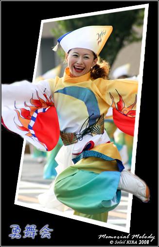 写真: 勇舞会_彩夏祭2008_24