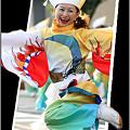 Photos: 勇舞会_彩夏祭2008_24