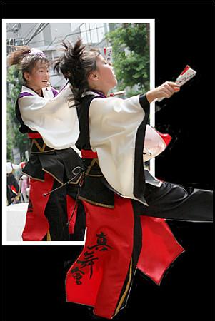 真舞會_浦和よさこい2008