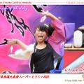 写真: らんぶるみなみ_スーパーよさこい2008_01