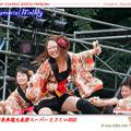 写真: チーム法政_スーパーよさこい2008_01