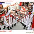 写真: 音ら韻_東京よさこい2008_01