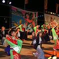 ぬまづ熱風舞人 - 第14回 よさこい東海道2010