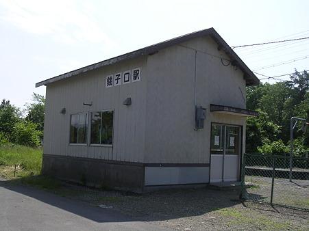 銚子口駅3