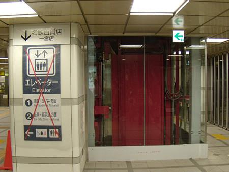 エレベーター工事1