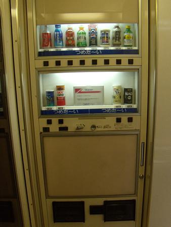 1010F自販機
