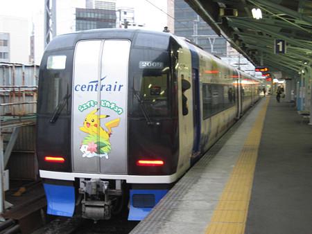 2008Fポケモン