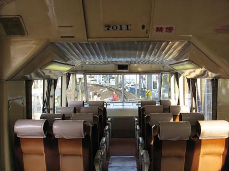 7011F展望席