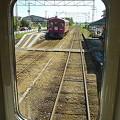 Photos: くりはら田園鉄道