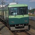 Photos: 京阪6000系 6010F
