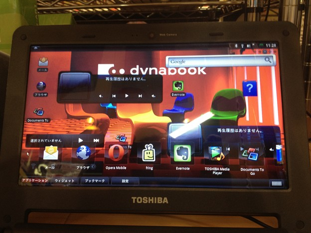 OperaMobile:ホーム画面(東芝のAndroidノートPC「Dynabook AZ」)