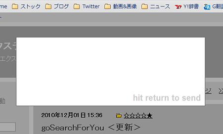 Chromeエクステンション:Cortex(テキストエリア、拡大)