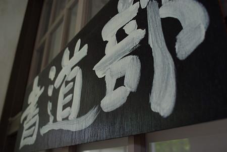 福岡旅行0014