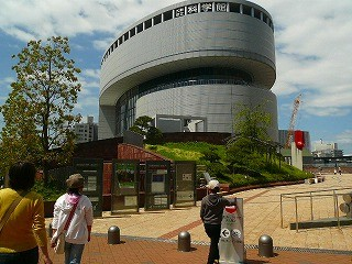 大阪市立科学館P1080987