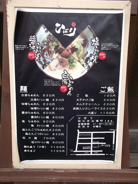 ひばり2012.05 (05)