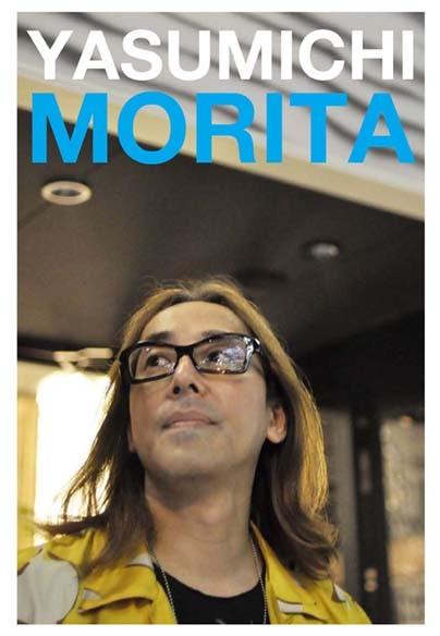 MORITA YASUMICHI