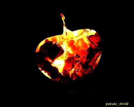 燃えるリンゴ