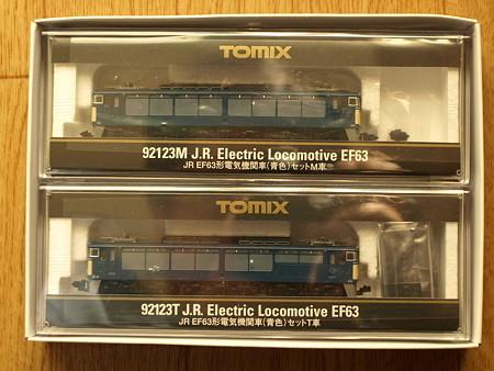 TOMIX EF63(碓氷峠)