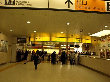 高崎駅改札口