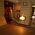 Photos: 和食処「山水」(水上)