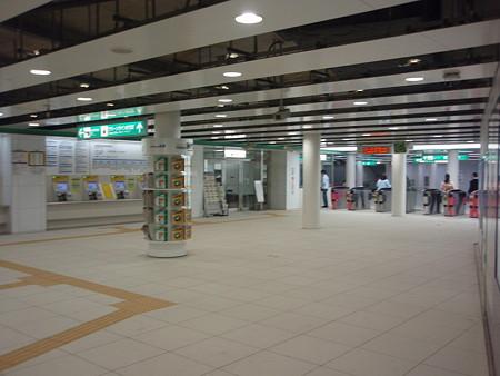 地下鉄中山駅切符売り場