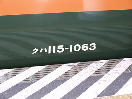 115系(高崎駅)