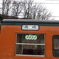 Photos: 115系(大前駅)