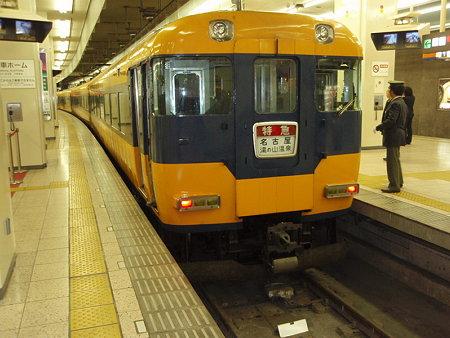 近鉄特急12200系