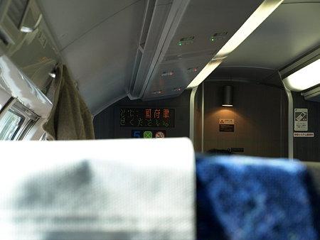 E231系グリーン車の車内