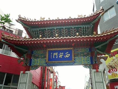 274 南京町