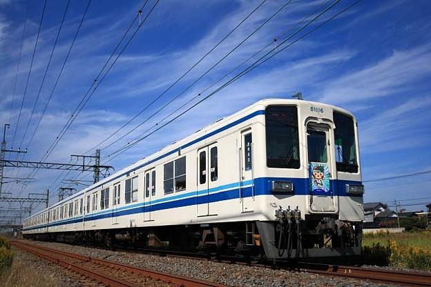 212列車