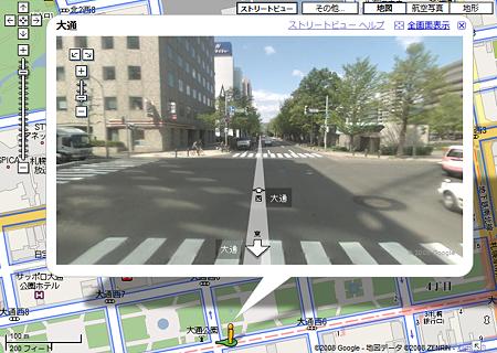 大通公園南側路上、西向き、左手に公園、右手にビル街