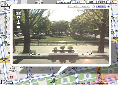 東側路上から大通公園西六丁目広場を望む
