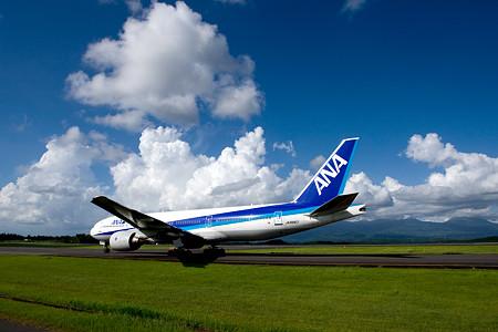 Kagoshima 777 02