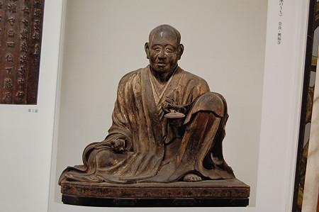 伝行賀坐像 鎌倉時代 康慶作