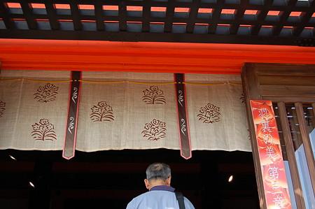 経堂テンプルカーテン