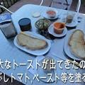 Photos: 2549_breakfast