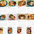 Photos: カレンダー1~12