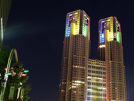 都庁ライトアップ08-05