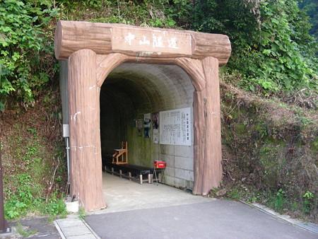 中山隧道入口