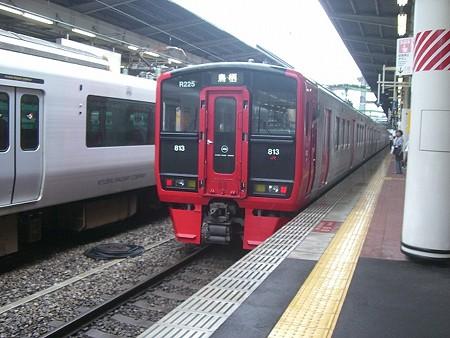 R225s