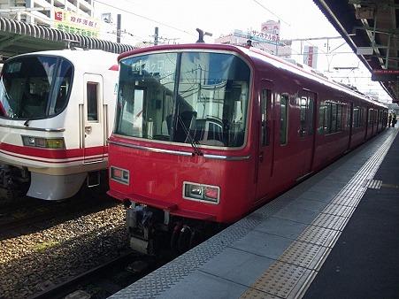 1126-6809